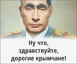 Выпускники крымских вузов могут обменять свои российские дипломы на украинские, - Минобразования - Цензор.НЕТ 9382
