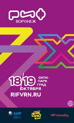 Ренессанс в Красногорске представлен 1 отделением и 0 банкоматами.